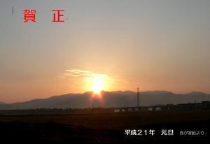 Image01_2